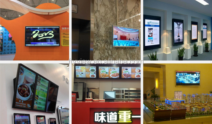 65 inch lcd screen displays display lcd with mini PC online shopping