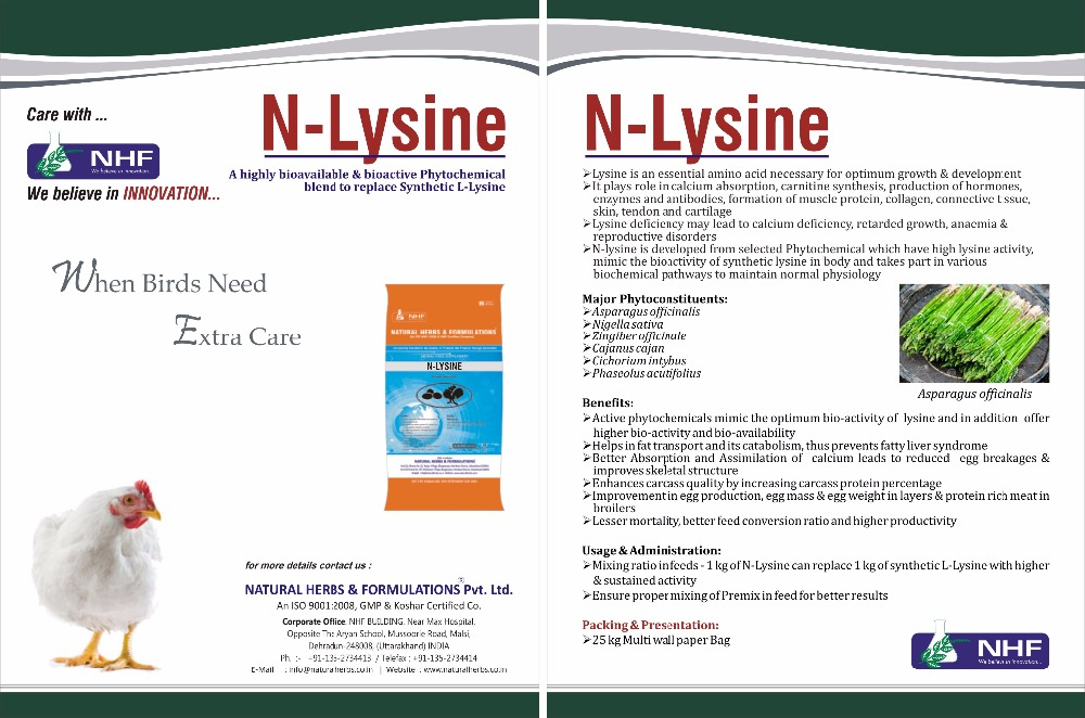 Poultry Feed-Lysine