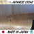 Beautiful Japanese Cedar Wood Veneer, other wood species also available