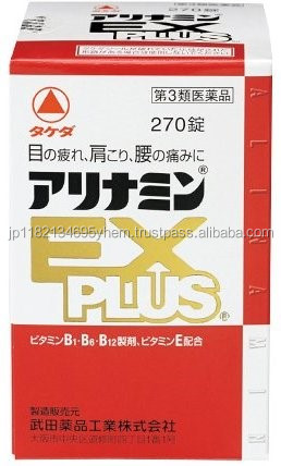 Easy to take Alinamin EX Plus drugs medicine for boosting energy