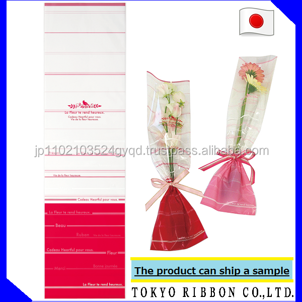 Waterproof and Original mothers day gifts Design film bag with easy to use made in Japan