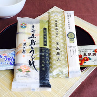 Japanese food easy to cook dried noodles pasta spaghetti prices udon soba