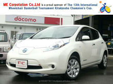 Right hand drive and Good looking LEAF S 2015 used car for nissan japan