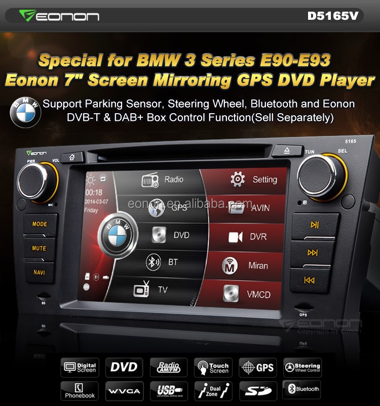 "EONON D5165V 7"" Digital Touch Screen Car DVD Player with Built-in GPS For BMW E90/91/92/93 with Mutual Control Function"