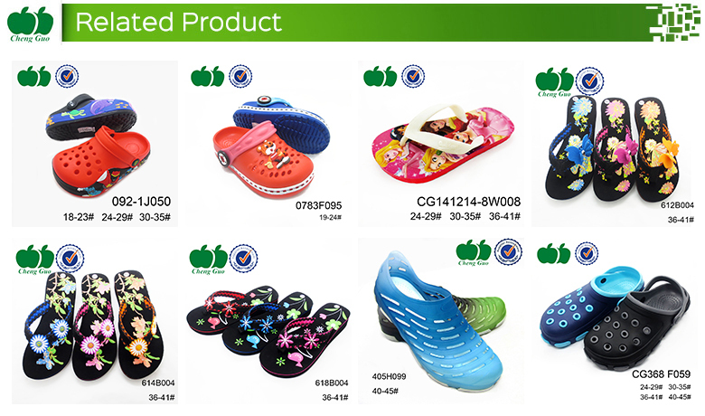 2015 fashion eva two colour garden clogs