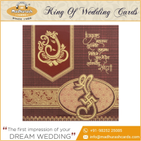 Beautiful Craft Paper Invitation Cards with Embossed Symbols