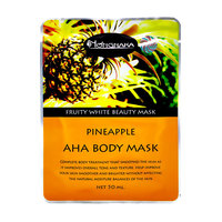 [New Product] Nongnaka Fruity AHA Body Mask (Popular in Thailand) (Best seller)