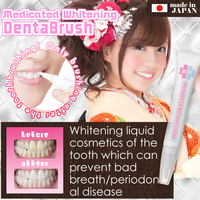 Effective and Compact teeth whitening strips with tooth whitening made in Japan brighter smile
