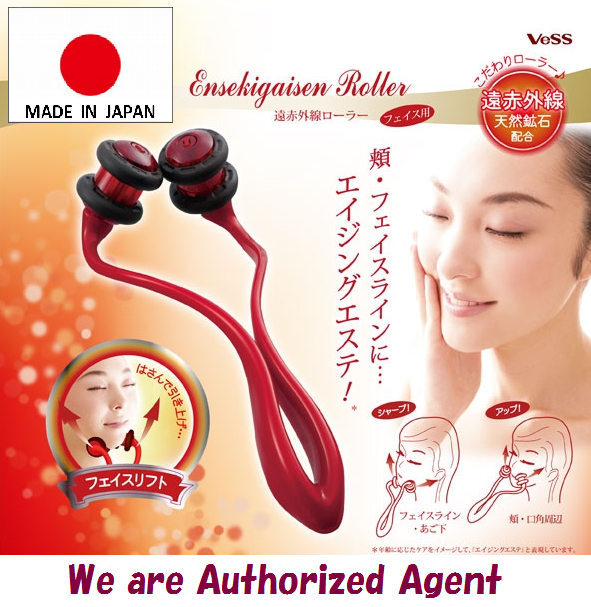 High quality portable face roller personal massager for men