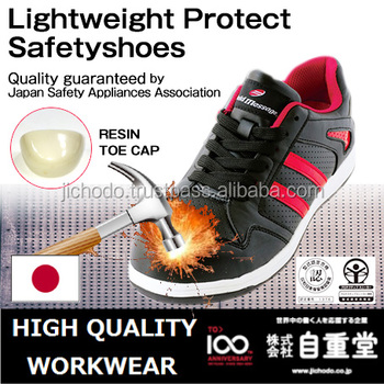 Bi-color sneakers shoes. Made by japanese work shoes safety