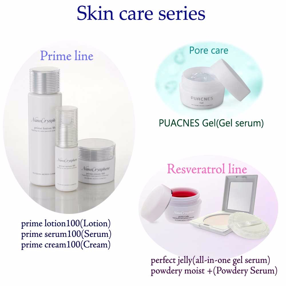 High quality and High-performance natural beauty skin care powdery serum with Premium made in Japan