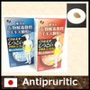 OTC Anti Itching Powder Pills For