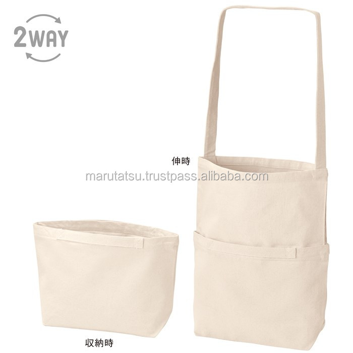 Reliable and Durable canvas drawstring backpack Canvas size 2 WAY Bag Natural for Functional , Insert name also available