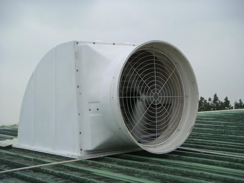 Big Airflow Industrial Exhaust Fan Ventilation Exhaust