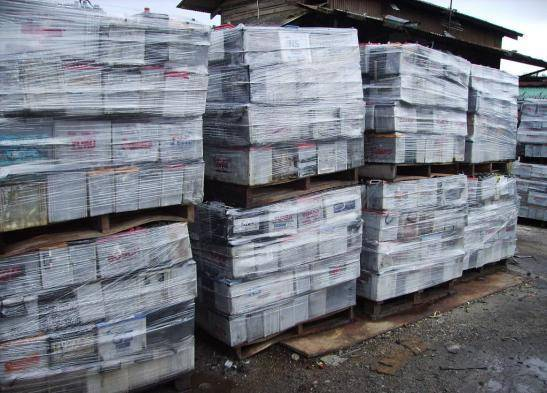 Newspaper, Occ, Onp, Oinp, Yellow Pages Directories, Omg, A3 / A4 Waste Office Paper