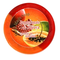 Hand made round glycerin soap - Pomegranate and papaya 60 gr.