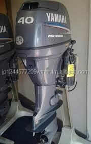 Used Yamaha 40HP Four Stroke Outboards Motors