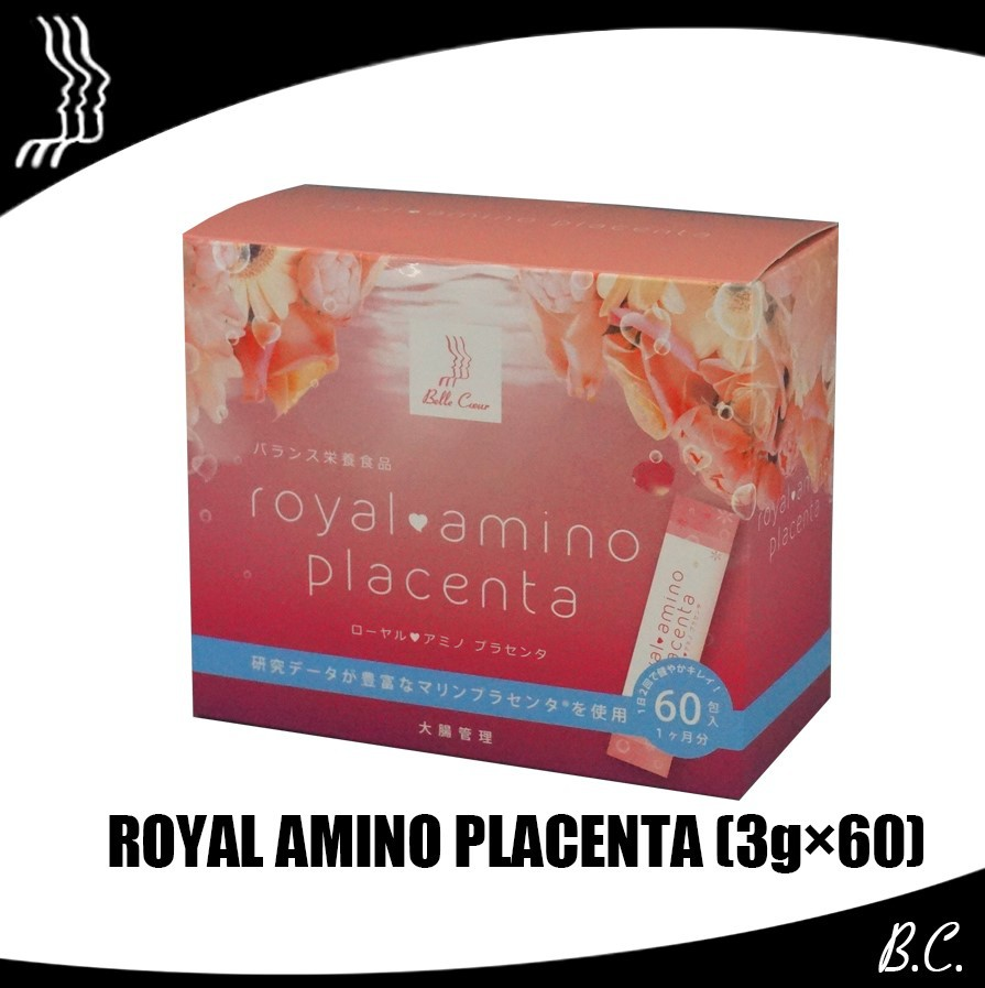 Royal Amino Placenta - vitamins and supplements,fish collagen
