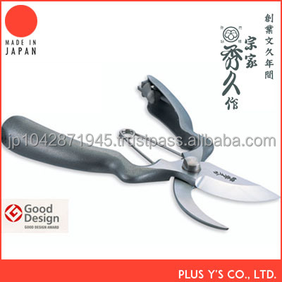 Tree branch cutter SUS440C Stainless Steel Made in Japan