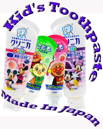 High quality Decomposition Kid's toothpaste with Fluorine made in Japan