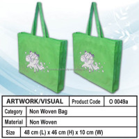 non woven shopping bag (green)