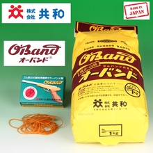Rubber band O-Band made from high quality raw rubber. Manufactured by Kyowa Limited. Made in Japan (spear-gun-rubber-band)