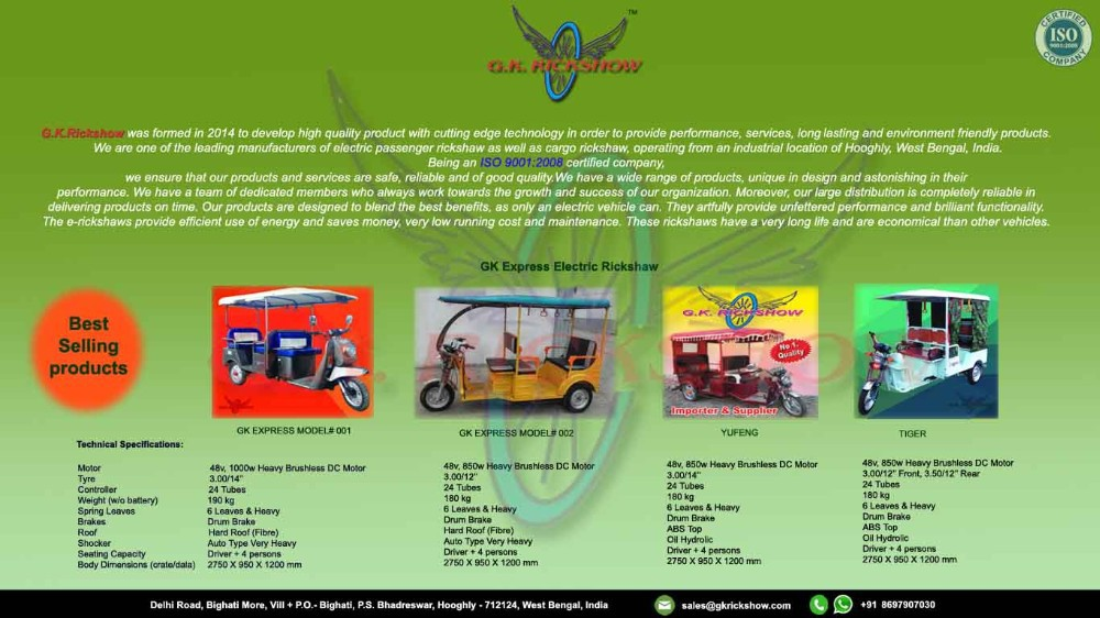 GK Express Electric Rickshaw