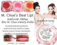 Kiss Me Whitening Lip Balm By M. Chue 7g.