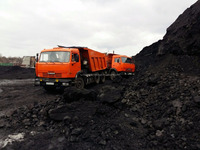 Coaking coal from Russia for Metallurgy