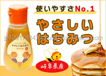 Tasty Honey from Japanese Honey Shop