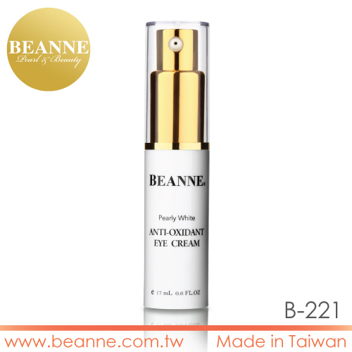 9B221 Taiwan Fashionable Anti Dark Spot Eye Cream