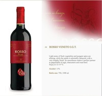 ROSSO VENETO I.G.T. ITALIAN RED WINE (1 carton with 6 bottles)