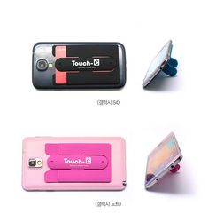 wholesale touch U wing design silicone stand Rubber Cell phone credit card sucker Holder For all Phone
