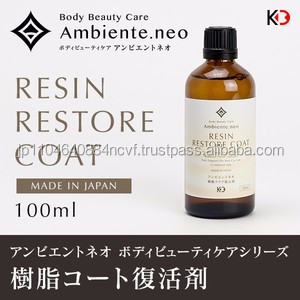AMBIENTE.NEO clear Japan made resin restore coat for car rain repellent