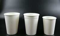 Paper cup & plastic cup and other packaging
