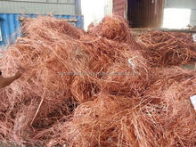 high quality copper wire scrap with low price scrap copper