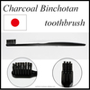 Free sample / black NEW Japan toothbrushes oral Health & Beauty Care Charcoal Toothbrush