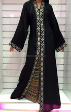 2016 Abayas Islamic Muslim sleeveless long Dresses For Women Long Dresses Malaysia Turkish Indonesia Clothing abaya