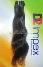 Indian hair unprocessed virgin hair 6a trio brazilian body wave human hair