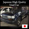 Used Toyota Japanese Car With High