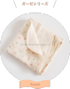 Soft Baby Swaddle Blanket Made From