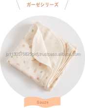 Soft baby swaddle blanket made from 100% organic cotton