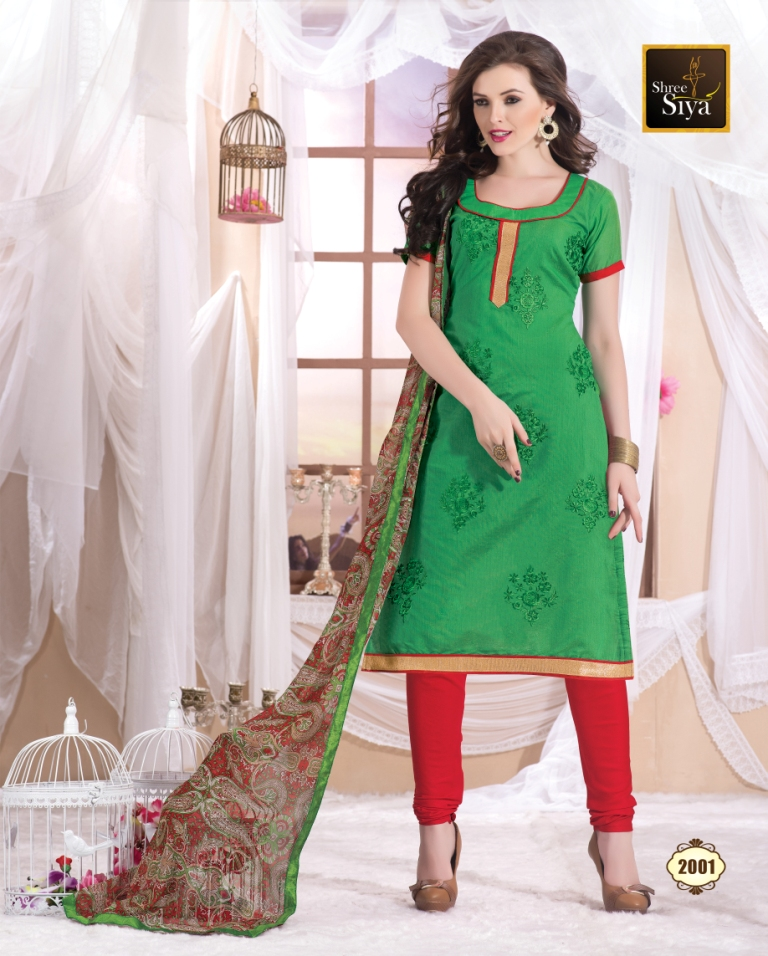 Latest Wholesale Pakistan Long Wholesale Salwar Kameez Design
