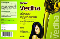 Original Minerals Rich Herbal Vedha Hair Oil suppliers