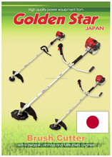 Safe and High-grade bush cutter for tractor made in Japan