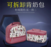 V-Coool Removable Mommy Bag Ice Cooler Backpack Insulated Cooler Bag