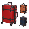 suitcase trolley luggage case YKK zipper style PP board luggage and cases vintage carry bag travel suitcase vintage trolley