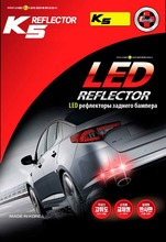 [CAMILY] KIA K5 / Optima - Rear Bumper LED Reflectors Set (3528 LED)(no.2015)