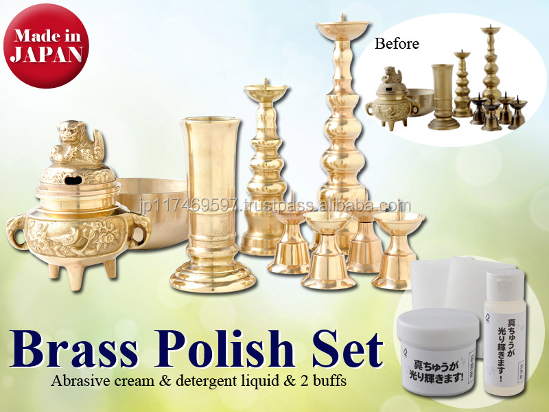 Arnest Japanese household tools brass jewelry abrasive cream detergent liquid 2 buffs set made in Japan 76505
