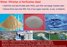 Water Filter, Water Treatment Silica Sand, Swimming Pool Silica Sand Filter